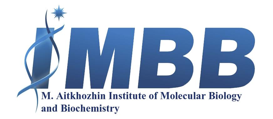 Институт молекулярной биологии и биохимии им. М. А. Айтхожин» КН МОН РК